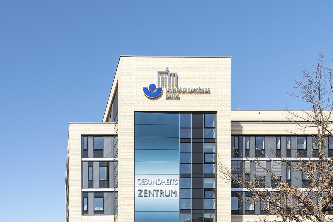 Neubau Gesundheitszentrum Unfallkrankenhaus Berlin-Marzahn